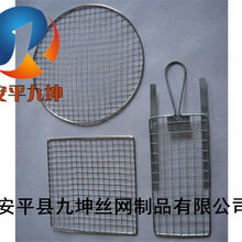 厂家生产供应镀锌烧烤网出口日韩专用烧烤网一次性烧烤网图片