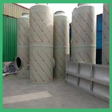 有機廢氣處理pp噴淋塔運行可靠技術支持售后及時