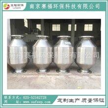 CN型--觸媒直通式尾氣凈化器蜂窩陶瓷載體黑煙凈化器干式尾氣凈化器圖片