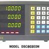 韓國東山JENIX光柵尺讀數頭JSS1LF1000mm/900mm/800mm