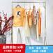 貝茜妮2021夏裝份貨杭州四季青檔口品牌女裝批發走份挑款