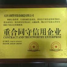 印刷用品申报资质证书的说明图片