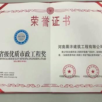 阳江市窗帘企业哪里申请荣誉奖项