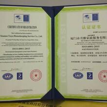惠州的企业怎么申报有害生物防治服务企业资质认证证书图片