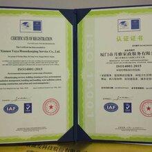 为企业申报办理安全生产标准化证书的意义是什么