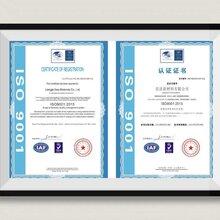 广东中山的公司申办采用国际标准产品认证证书需要多少钱
