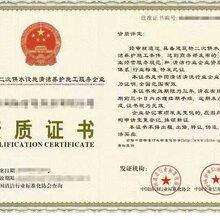 黑龙江七台河的公司办理建筑物二次供水设备资质部门是哪里