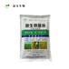 地衣芽孢桿菌水質凈化制作生物有機肥t添加i功能菌養魚養蝦蔬菜瓜