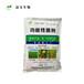 復合功能性菌劑生物有機肥功能菌固氮解磷解鉀釋放土壤養分