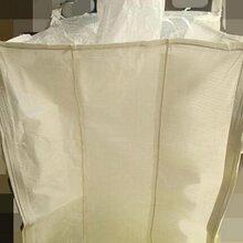 泉州二手集装袋泉州柔性吨袋泉州防水吨袋