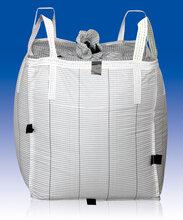 泉州柔性集装袋泉州PP吨袋泉州集装袋