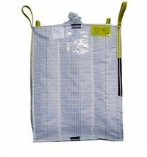 泉州PP集装袋泉州食品级吨袋泉州导电吨袋