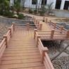 廠家直發塑木欄桿戶外木塑地板葡萄架戶外欄桿