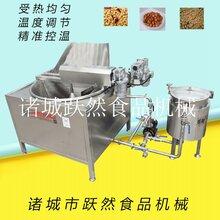 薯片油炸流水線油炸鍋全自動控制食品油炸生產線薯條薯片油炸機
