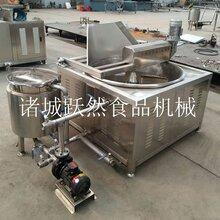 全自動食品油炸流水線設備廠家大型蠶豆油炸鍋油炸鍋自動流水線