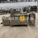 新款全自動腰果油炸機商用腰果油炸鍋采用國際材質不銹鋼