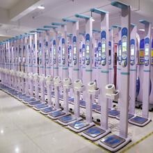 身高體重血壓健康體檢一體機DHM-301B超聲波體檢測量儀圖片