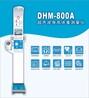 DHM-800A智能互联身高体重微信秤微信扫码人体秤