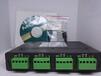 MOXA工业以太网交换机总代理现货供应EDS-305-M-SC