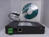 MOXA工业以太网交换机总代理EDS-510A现货供应