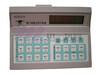 天津血球分類計數器Qi3537電子血球分類計數器