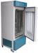 濟南二氧化碳人工氣候箱PRX-250C-CO2廠家直銷