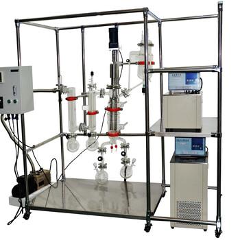 短程分子蒸馏仪AYAN-F100使用物理分离法膜式蒸发器