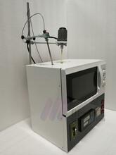 上海實驗室微波爐CYI-J1-3熱銷產品圖片