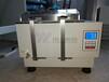 洛陽多功能化漿機CYSC-4水浴融漿機