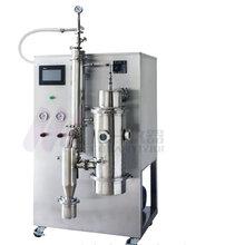 南京低温喷雾干燥机CY-6000Y中药雾化干燥设备图片