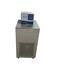 上海低溫恒溫水槽CYDC-1030溫度可選