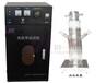 杭州大容量汞燈反應器CY-GHX-B生產廠家