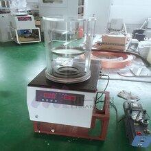 宁波真空预冻干机FD-1A-50台式中药冻干设备图片