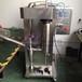 高速離心噴霧干燥機CY-8000Y全自動霧化設備