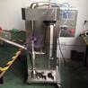 长春全自动雾化造粒机CY-8000Y高温喷雾干燥设备