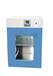 微生物電熱恒溫箱DH2500B實驗室細菌培養裝置