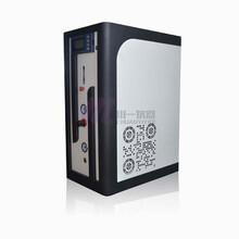 深圳高純度氮氣發生器AYAN-500MLG電解氮氣裝置圖片