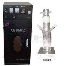 秦皇島多功能催化反應器CY-GHX-B汞燈反應器圖片