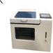 全封閉氮氣吹掃裝置AYAN_DC60S大容量水浴氮吹儀