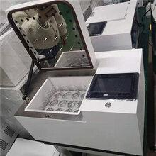 南京容定量氮气吹干仪CYNS-12水浴氮吹装置图片