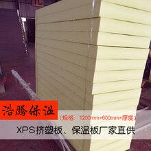 棗莊擠塑板廠家2公分擠塑板保溫板圖片