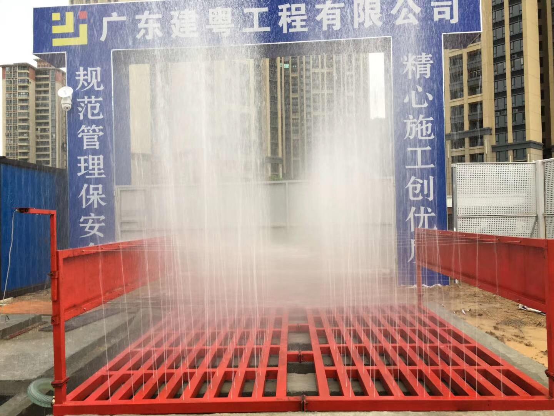 广东工地洗车台厂家欢迎