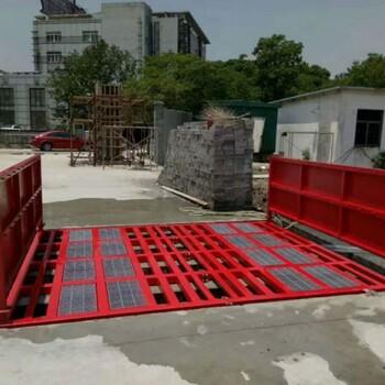 东莞建筑工地洗轮机施工方案