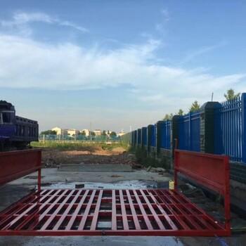 广东工地洗车台厂家欢迎咨询
