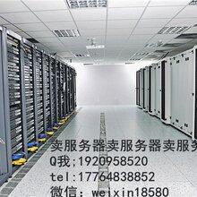 卖菲律宾服务器送优质服务器售后保障+香港数据湾诚招代理商