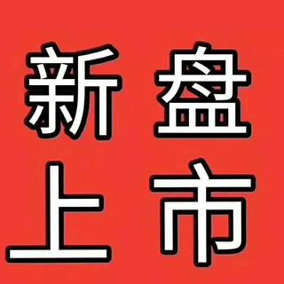 宝安福永(桥头公馆)地铁口200米,精装交房图片1