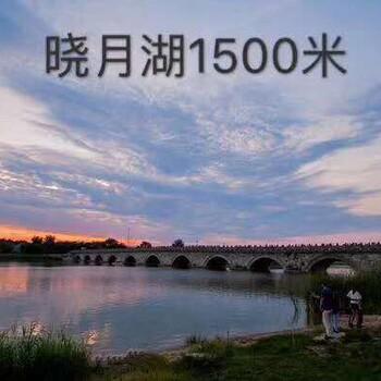 松山湖风景区9栋大型楼盘(天耀首府)带地面花园,周边配套齐全,