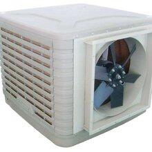 苏州水空调安装、苏州水温空调安装、苏州水冷空调安装、苏州冷风机安装