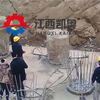 挖地基用大型劈裂机