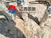 斜井開挖劈裂機分石機多少錢玉溪澄江